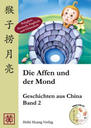 Die Affen und der Mond - The Monkeys and The Moon - 猴子捞月亮