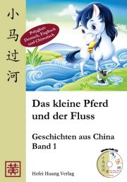 Das kleine Pferd und der Fluss - The Little Horse and The River - 小马过河