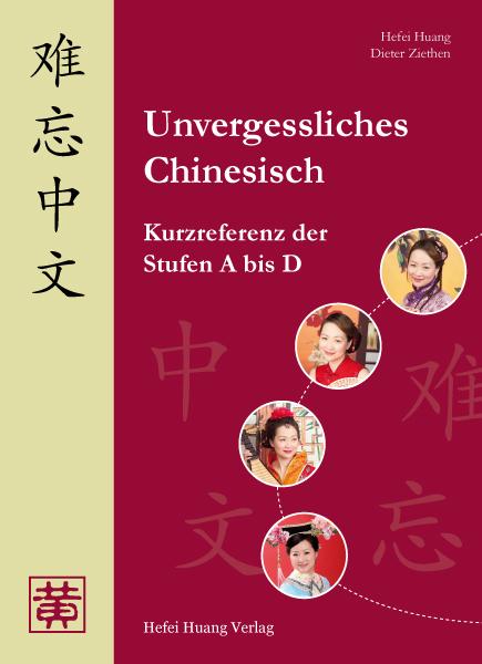 buch einführung chinesische grammatik